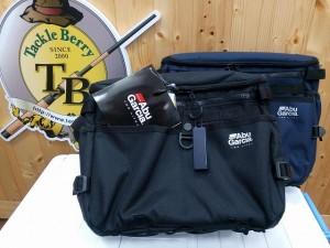 Abu Run&Gun Messenger Bag
