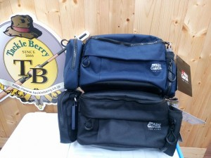 Abu System Hip Bag