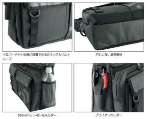 Daiwa bag5