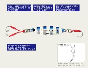 jp slow 2