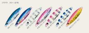 jp slow 3