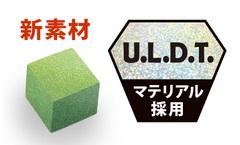 ULDT_cube-thumb-240x145-53492
