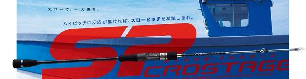 Major craft CRJ-B63-4-1