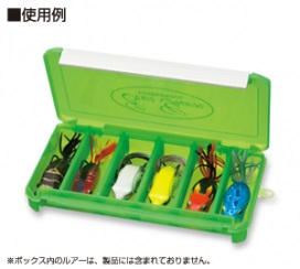 インナーボックスタイプ3フリー グリーン1
