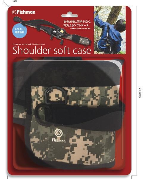Fishman shoulder soft case1