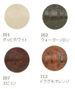 Reins 1.5ringcrow mirco color