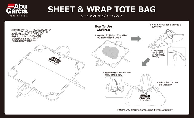 Sheet_And_Wrap_Tote_Tag_top[1]