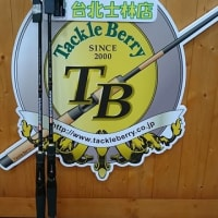 BXC-632ML-662M