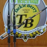 MTTC-633SF-634SF