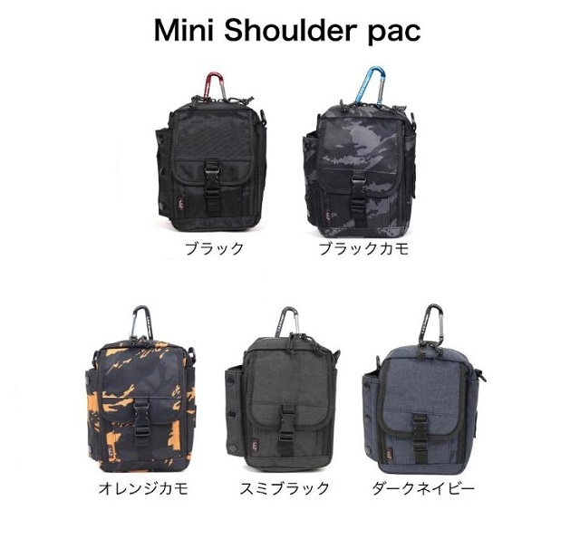 MINI SHOULDER PAC40