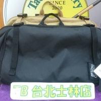 Abu Commuter Sling Bag.2