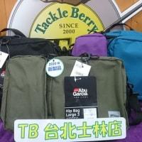 Abu Hip Bag Large 3 (アブ ヒップバッグラージ3)